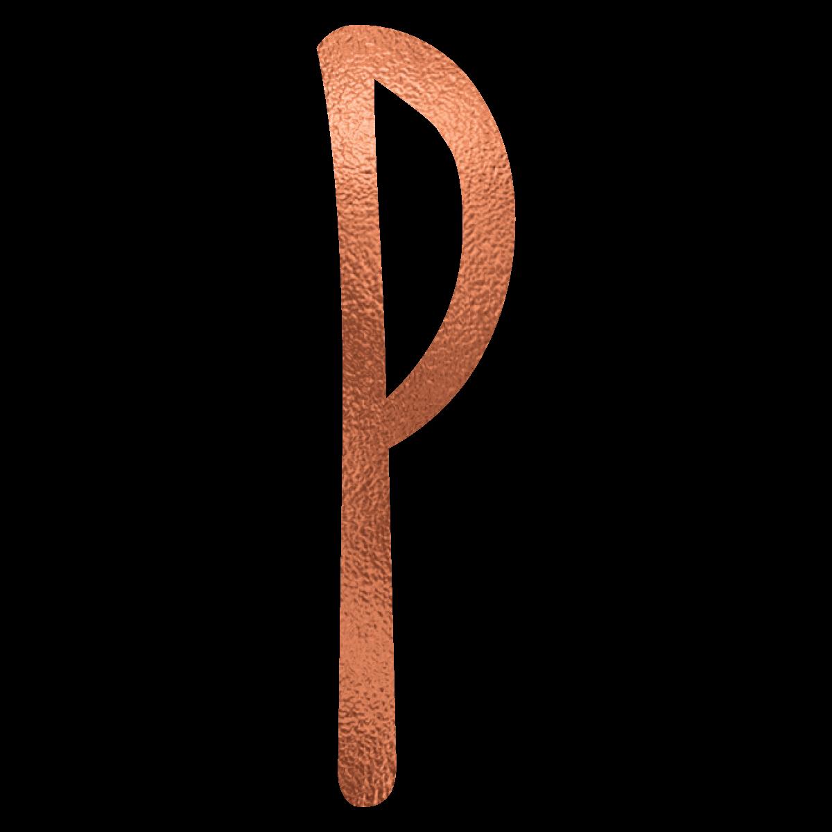 Alphabet_Am_Foil_Copper_Cap_P