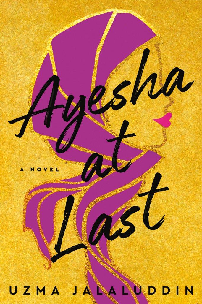 Ayesha at Last Book Cover